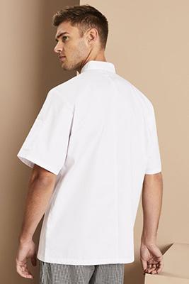 Veste de chef à manches courtes et bouton résistant à la chaleur, blanc2